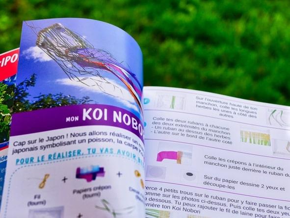 koi nobori tete dans les nuages